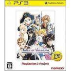 【新品】PS3ソフト テイルズ オブ ヴェスペリア PlayStation3 the Best BLJS-50024 (s メーカー生産終了商品