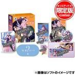【新品】PSPソフト 化物語 ポータブル 初回限定生産版 バケモノガタリ ULJS-507 (s メーカー生産終了商品