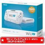 【本州四国10日着★12月9日発送★新品】WiiU本体 Wii U プレミアムセット shiro (WUP-S-WAFC)