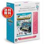【数量限定特価★+1月17日発送★新品★送料無料】WiiUソフト Nintendo Land Wiiリモコンプラスセット (ピンク)
