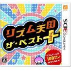 【本州四国14日着★12月13日発送★新品】3DSソフトリズム天国 ザ・ベスト+