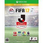 発送日ご確認を!★2月24日発送★新品】XboxOneソフト FIFA 17 DELUXE EDITION (限定版) (セ