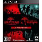 新品 PS3ソフト デッドアイランド:ダブルゾンビパック