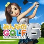 【数量限定特価★発送日ご確認を!★1月23日発送★新品】PlayStation Vitaソフト みんなのゴルフ 6 VCJS-10001 (s
