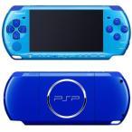 【新品】PSP プレイステーション・ポータブル」 バリュー・パック スカイブルー