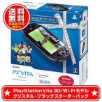 【新品★送料無料】PS VITA 本体 PlayStation Vita 3G