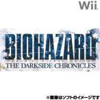 【新品】Wiiソフト バイオハザード クロニクルズ バリューパック