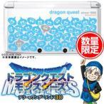 新品 3DS本体同梱版ドラゴンクエストモンスターズ テリーのワンダーランド3D スペシャルパック