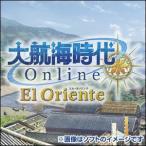 【+3月26日発送★新品】PS3ソフト大航海時代 Online 〜El Oriente〜 BLJM-60188 (k 生産終了商品