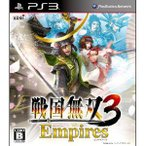 【新品】PS3ソフト 戦国無双3 Empires BLJM-60990 (k 生産終了商品