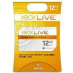 新品 Xbox360周辺機器 Xbox Live 12ヶ月 ゴールド メンバーシップ カード