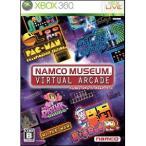 【新品販売】Xbox360ソフト ナムコミュージアム バーチャルアーケード