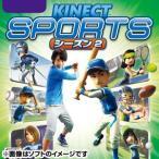【新品】Xbox360ソフト Kinect スポーツ: シーズン2 プラチナコレクション 45F-00025 (マ