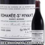 赤ワイン ロマネ・サン・ヴィヴァン・グラン・クリュ D.R.C. 2010年 フランス ブルゴーニュ フルボディ 750ml wine