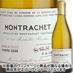 白ワイン モンラッシェ・グラン・クリュ D.R.C. 2001年 フランス ブルゴーニュ 辛口 750ml wine