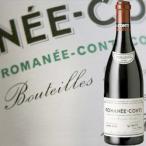 赤ワイン ロマネ・コンティ・グラン・クリュ D.R.C. 2012年 フランス ブルゴーニュ フルボディ 750ml wine