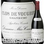 赤ワイン クロ・ド・ヴージョ・グラン・クリュ メオ・カミュゼ 2014年 フランス ブルゴーニュ フルボディ 750ml wine