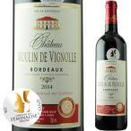 「10」新春SALE シャトー・ムーラン・ド・ヴィニョル 2014年 フランス ボルドー 赤ワイン フルボディ 750ml