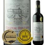 シャトー・フォンタナ 2014年 フランス ボルドー 赤ワイン フルボディ 750ml