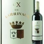 ショッピングsale ワイン SALE 「24」赤ワイン X ド・ラリヴォ 2013年 フランス ボルドー フルボディ 750ml wine