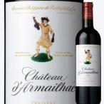 特価!赤ワイン シャトー・ダルマイヤック 2011年 フランス ボルドー フルボディ 750ml wine