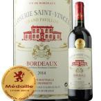 「31」歳末大感謝SALE クロスリー・サン・ヴァンサン 2014年 フランス ボルドー 赤ワイン フルボディ 750ml