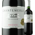 シャトー・シャントメルル 2010年 フランス ボルドー 赤ワイン フルボディ 750ml
