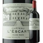 「13」新春SALE シャトー・レスカール・エデン 2014年 フランス ボルドー 赤ワイン フルボディ 750ml