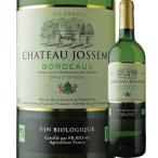 白ワイン ジョスム・ブラン シャトー・フェラン・サン・ピエール 2015年 フランス ボルドー 辛口 750ml wine