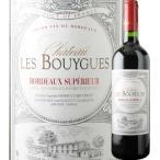 ショッピングsale ワイン SALE 「39」赤ワイン シャトー・レ・ブイグ 1986年 フランス ボルドー フルボディ 750ml wine