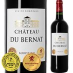 赤ワイン シャトー・デュ・ベルナ 2012年 フランス ボルドー ミディアムボディ 750ml wine 家飲み