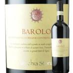 バローロ ヴェッキア・ストーリア(IEI) 2011年 イタリア ピエモンテ 赤ワイン フルボディ 750ml