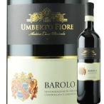 ショッピングsale ワイン SALE 「23」赤ワイン ピエモンテ バローロ ウンベルト・フィオーレ 2012年 イタリア ピエモンテ 赤ワイン フルボディ 750ml wine