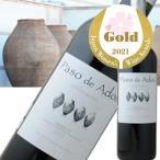 SALE!赤ワイン パソ・デ・アドス・メルロ ボデガス・アルスピデ 2017年 スペイン カスティーリャ・ラ・マンチャ ミディアムボディ 750ml wine 家飲み