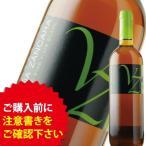 「21」特価!白ワイン ヴィーニャ・サンカラ・ブランコ ボデガス・バスティダ スペイン ムルシア 辛口 750ml wine