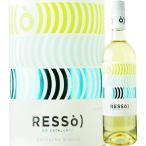 特価!白ワイン レッソ ブランコ マサックス 2015年 スペイン カタルーニャ 辛口 750ml wine