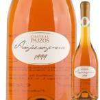 白ワイン トカイ・アスー・エッセンシア シャトー・パジョス 1999年 ハンガリー トカイ 極甘口 500ml wine