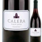セントラル・コースト・ピノ・ノワール カレラ・ワインズ 2014年 アメリカ カリフォルニア 赤ワイン フルボディ 750ml