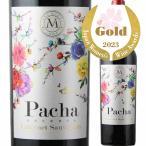 「1本でも送料無料」ワイン 赤ワイン パチャ・カベルネ・ソーヴィニョン ヴィニャ・マーティ 2019年 チリ フルボディ 750ml wine 家飲み