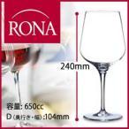 ボルドー ソムリエ Sommelier ロナ RONA(ワイングラス・赤ワイン)