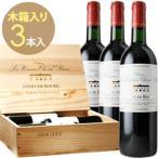3本木箱入 シャトー・レ・ゾム・シュヴァル・ブラン 1998年 フランス ボルドー 赤ワイン フルボディ 750ml