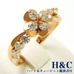 ダイヤモンド ダイヤモンドリング 指輪  0.50ct PG   H&C 鑑別書付き ダイヤ 18金[n5]