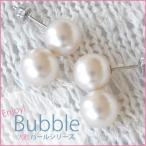 淡水パール スタッドパールピアス ホワイト系 9.0-9.5mm A〜BA〜B  K14WG ホワイトゴールド(本真珠)[n2]