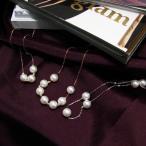 真珠 あこや本真珠 ステーションネックレス チェーン付 ホワイト系 8.0-8.5mm BBB  /PG[n4]