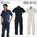 ショッピングつなぎ 夏用 半袖 つなぎ服 GRACE ENGINEERS - SKプロダクト オシャレ つなぎ服半袖(GE-613)