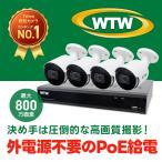 【3年保証+2TBHDD標準搭載 】防犯カメラ 4K 800万画素 PoE 屋外 1〜4台 録画機セット