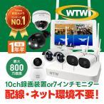 防犯カメラ 屋外 セット 防犯灯 2台 家庭用 監視カメラ