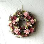 リース Mauve Pink Wreath ドライフラワー ( 壁掛け 花 おしゃれ 玄関飾り 手作り ウォールデコレーション )