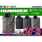 作業服 作業着 HUMMER ハマー 裏フリースベスト ab1147-25