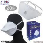 ショッピングN95 NIOSH N95規格承認 防塵マスク 使い捨て式 20枚セット  アイトスaz861093 @